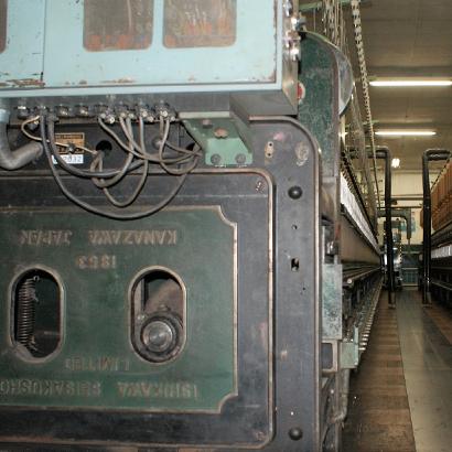大正紡績の工場
